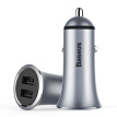 Baseus 3.4A Dual USB Car Charger For iPhone 8 Samsung S9 Xiaomi Fast Car Phone Charger Smart Auto USB Car-Charger with LED Light