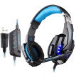 KOTION EACH G9000 headset computer headset with microphone USB single hole mobile phone notebook headset 7.1 full USB version of black and blue