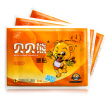 Beibei bear warm paste warm baby paste heat paste warm warm paste warm Palace paste warm paste large 30 gift box