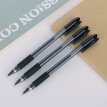 Deli 0.5mm half needle tube black neutral pen pen set (with 10 pen cores)10 pieces/card 33106