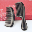 Yumeiren ebony set natural whole wood pair comb gift box set send friends send family send leaders