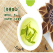C-TS058 Natural Bud Jiaogulan 200g Wild Aescinate Gynostemma Pentaphyllum Bud Jiaogulan Herbal Tea Liver Eyesight Loss Weight