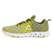 Peak (PEAK) fashion sports shoes men running shoes DH610327 glacier gray / green 42 yards