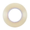 (COMIX) JF4820 transparent seal wide tape 48mm * 200y (182.8 meters) single roll