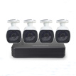 Cotier CCTV Security Systems 1080P AHD Camera IR Outside Kit 4CH DVR Motion Detection Set H.264
