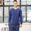 [Jingdong supermarket] Han Choi (HACAI) men's pajamas long-sleeved modal round neck thin card cartoon printing men's clothing suit blue 175 \ 100 (XL)