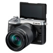 Canon EOS M6 (18-150) Mini Interchangeable Digital Camera Silver