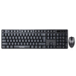 ViewSonic CU1250 keyboard and mouse set silent version of the business suite dual USB interface black