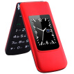 Shouhubao (Shanghai ZTE)  L660 	Red