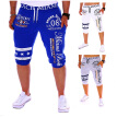 New men's pants casual drawstring elastic waist fashion printing letter loose sports
