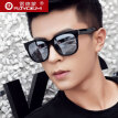 The 2017 new vintage frame polarized sunglasses male hipster sunglasses with long face women