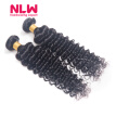 Bouncy Top Quality N.L.W. Products Brazilian Virgin Hair Deep Wave 5 Bundles 8A Unprocessed Free Shipping Full and Thick