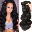 Muse Lady Beauty Malaysian Human Hair Extension Body Wave Virgin Hair 3 Bundles Lot Top Quality Unprocessed Hair Weaves