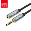 (UNITEK) Y-C932ABK DC3.5mm male to female stereo headphone audio extension line aluminum alloy phone tablet computer car cable 1 meter