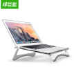 llano notebook stand aluminum alloy heat pad height adjustable portable desktop stand for Apple notebook Macbook and o