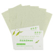 Beauty fragrance green tea oil-absorbing paper 100 pieces * 2 boxes MF5068 oil-absorbing paper makeup makeup oil