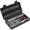 Kavwell Toolbox Tool Set 6.3 + 12.5mm Machine Repair Drum Ratchet Wrench 103pcs Set SS13103A