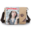 Simo (SIMU) 1604 canvas bag shoulder bag Messenger bag leisure sports bag can put ipad khaki