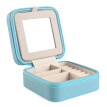 Vlando (VLANDO) jewelry box portable compact makeup mirror jewelry box storage box girlfriends birthday gift gift box VJ14007 simple blue