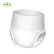 An Guyi (ACTY) adult diaper panties long-lasting type diaper elderly maternity pants L-LL 16 tablets 5 times absorption [Japan imported]
