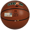Spalding 7-4413 Graffiti PU basketball indoor and outdoor game basketball