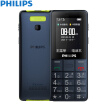 Philips E311 phone for old people