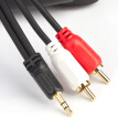 Akihuasha (CHOSEAL) 3.5mm two minutes Lotus head audio cable 3.5 turn double lotus audio cable 3 meters QS3002T3