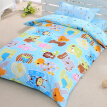 Elephibaby bedding four sets of baby bedding quilt cover pillow pillow pillow quilts removable quilt pillow kit jungle mobilization