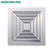 Hongyan (HONYAR) P0318L ventilation fans integrated ceiling aluminum slabs kitchen bathroom high-power exhaust exhaust fan mute