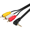 Akihabara (CHOSEAL) 3.5X18mm one minute three lotus head audio and video cable 3 in 1 3.5 turn TV red and white yellow AV line 1.5 m QS3000T1D5