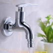 Larsd LX206 bathroom full copper thickened ceramic spool quick water nozzle mop pool faucet washing machine faucet 4 points