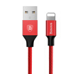 Baseus iPhone Data Cable 2A Fast Charge Mobile Charging Cable for iPhoneX/6s / 7plus8 SE/iPad 3M Red