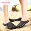 ToBabyOneBaby sandals summer summer beach slippers trend of Korean male Crocs male couple slippers 2017 half size trendsetter