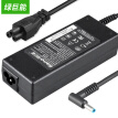 Green Power (llano) HP 19.5V 4.62A / 3.33A Laptop AC Adapter CQ15 14 TNP-Q117 Q118 M4 / 15 Computer Charger