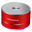 Blue Yue (LEnRuE) A2 Wireless Bluetooth Speaker Mini Portable Card Audio Subwoofer Mobile Phone Mini Computer Speakers Chinese Red High Edition [1000mAh]