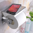 Larsd LD8807 toilet paper holder hand paper tray toilet paper tray bathroom stainless steel pendant mobile phone rack