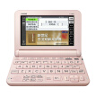 Casio E-G200PK English Chinese Electronic Dictionary Translator, Pink