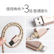 The king is still three-in-one data cable multi-function one-tailed three mobile phone charging line Type-c / Andrew / Apple for iPhone millet Huawei music as /