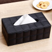 Ou Runzhe tissue box sheepskin pattern black rectangular roll paper towel paper towel storage box
