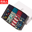 NANJIREN Mid-Rise Men U-Shaped Stretchable Cotton Boxer, Printed Fashion Stretch Cotton Briefs