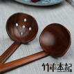 【Jingdong Supermarket】 Bamboo and wood in mind the soup spoon solid wood Japanese long handle wooden spoon turtle hot pot spoon tastes