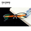 Puleebumg anti-blue light radiation glasses computer game goggles flat mirror men and women full frame glasses frame P105