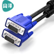 Shanze (SAMZHE) VM-1200 HD dual magnetic ring blue VGA cable 3 +6 core pin / needle 20 meters computer projector display video line data signal line