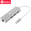BIAZE Type-C to USB Splitter HUB Hub USB-C to Gigabit Ethernet Port Apple Notebook Converter MacBook Pro Accessories ZH19-Metal Silver