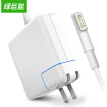 Green (llano) Apple Notebook Charger 60W Macbook pro Power Adapter A1278 A1181 MC700 MB990 MD313 Charger 16.5V3.65A