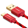 UGREEN 40485 USB Type-C Charging and Data Transfer Cable Quick Charge 1.5m Red for Huawei P20/Mate10 MI/HONOR