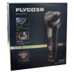 FLYCO FS376 Intelligent Whole Washable Electric Shaver