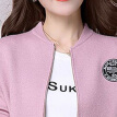 A long morning 2017 Korean version of the simple Slim thin sweater jacket long sleeves short section sweater women autumn cardigan S64Z0158A159JM light purple uniform