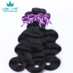 Brazilian Remy Body Wave Hair Style 8A Grade Human Hair Extensions Natural Color 1B 3PCS/Pack