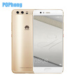 Huawei P10 Plus 5.5 Inch 6GB RAM 256GB ROM Fingerprint Android 7.0 Smartphone Leica Camera 20.0MP kirin 960 Octa Core